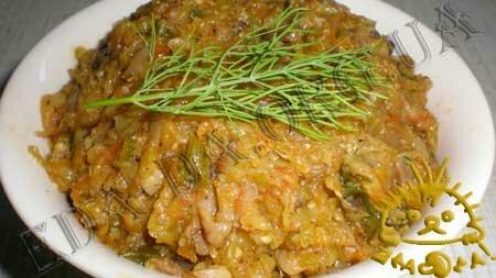 Кулинарный мастер класс - Кабачковая икра с грибами. Нажать для увеличения фотографии.
