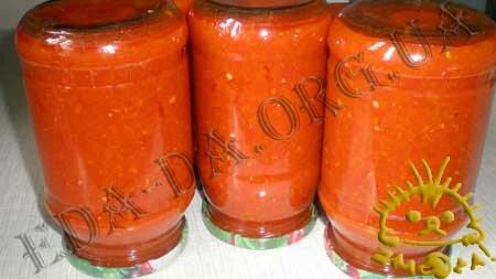 Кулинарные рецепты с фото - Аджика с тыквой, Фото 4