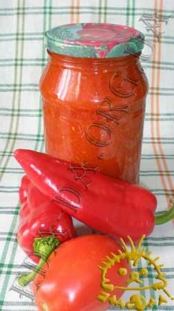 Кулинарные рецепты с фото - Аджика с тыквой, Фото 5