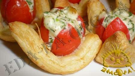 Кулинарные рецепты с фото - Слоечки с фаршированными помидорами черри. Нажать для увеличения.